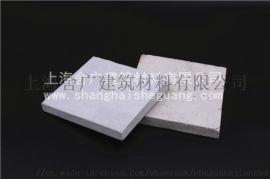 外墙纤维水泥板1220*2440 水泥纤维板