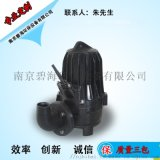 高扬程潜水泵WQ11江苏厂家