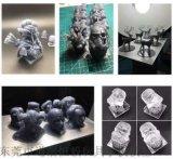 塑胶五金零件抄数绘图,STL转STP,3D制图公司
