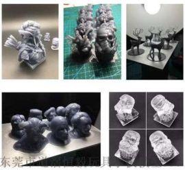 塑膠五金零件抄數繪圖,STL轉STP,3D制圖公司