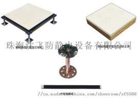木芯防静电地板全钢木质防静电架空地板加强型复合