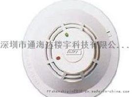 感温感温探测器爱德华感温探测器 深圳爱德华JTW-ZDM-SIGA-DHC爱德华感温探测器