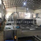 浙江山東河北高壓白油煤油柴油噴淋清洗機廠家直銷