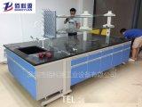 【实验室边台】全钢/钢木实验台厂家