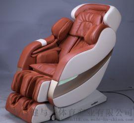RK-7912智享按摩椅