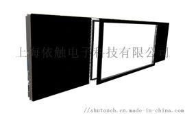 智能黑板@智慧教室互动黑板