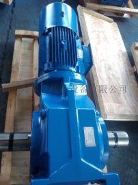 TORK/保孚K97螺旋伞齿轮减速机齿轮箱