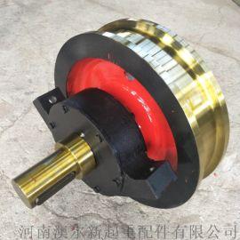 加工定制起重机车轮组  锻打车轮组