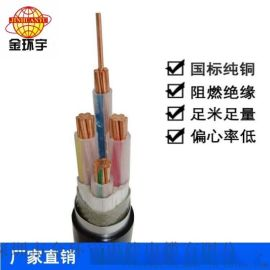 厂家金环宇电缆YJV22 3X25+1X16