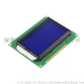 液晶显示屏 JXL-12864 F04