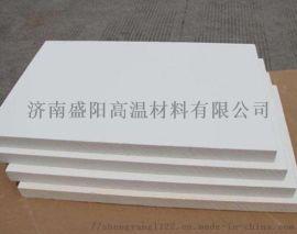 山东盛阳硅酸铝陶瓷保温纤维板