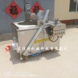 沧州多功能蚕豆油炸机,燃气自动控温油炸机