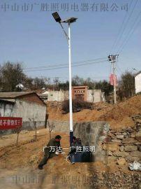 直銷太陽能路燈GWD---LDS40W質保3年