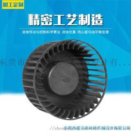 前倾离心叶轮,空气净化器叶轮,新风系统叶轮