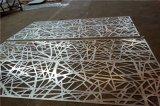 2.0厚雕刻板廠家 2.5厚雕刻鋁單板供應商