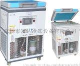 -180度冷凍分離機,新款冷凍冰柞箱
