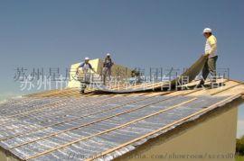 钢结构厂房专用防腐保温隔热材料小气泡铝隔热毯