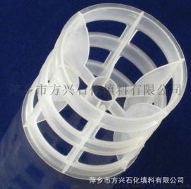 散堆填料 塑料射流环填料 脱**脱酸塔内件