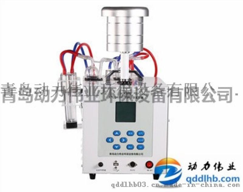 青岛动力综合颗粒物大气采样器