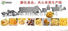 双螺杆膨化食品机械 夹心米果成套设备