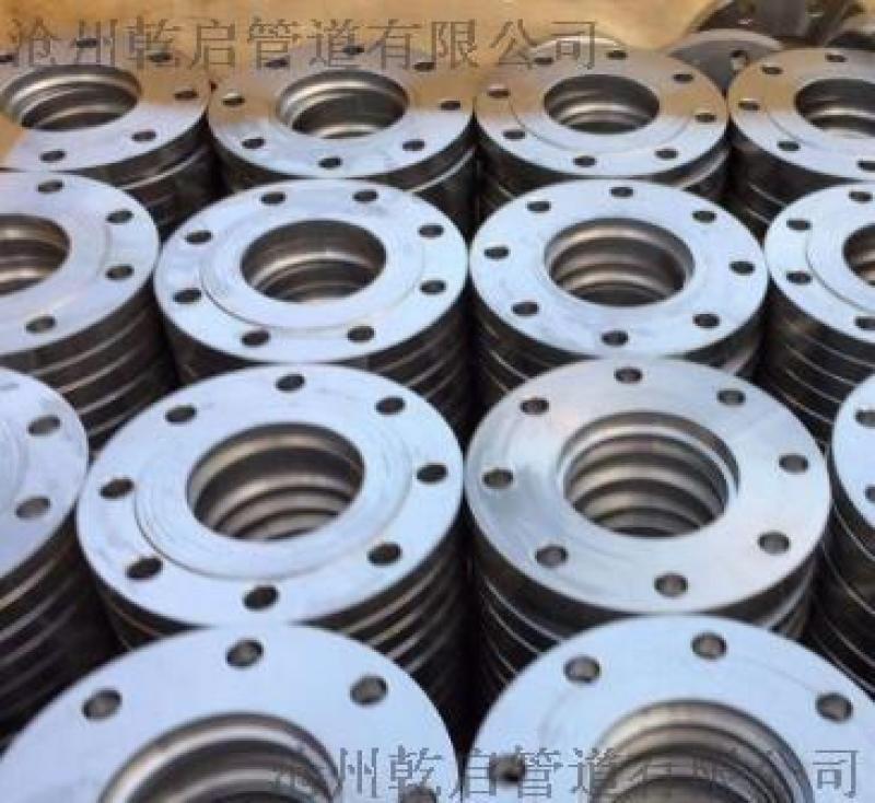乾啓廠家供應 板式平焊法蘭 碳鋼 合金鋼 不鏽鋼 材質