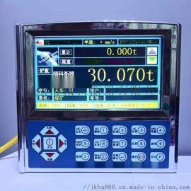 洛阳装载机电子秤A级售后洛阳铲车电子秤GPS传输