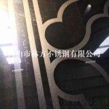 深圳供应优质不锈钢高工艺蚀刻板电镀加工