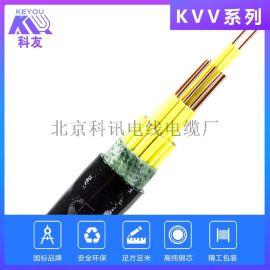 北京科讯线缆KVV5X1.5平方5芯国标控制电缆