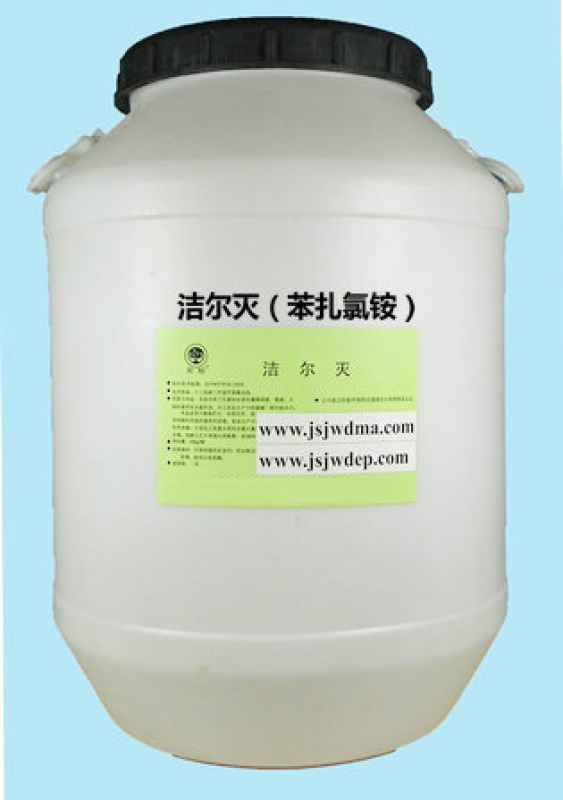 苯扎氯銨潔爾滅廠家直銷,上海潔爾滅苯扎氯銨生產廠家