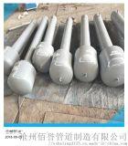 北京罩型通气帽现货供应 通风孔通气管厂家
