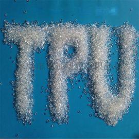 TPU高透明 德国进口 1350D 聚氨酯
