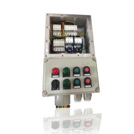 【防爆配电箱】BXM防爆配电箱化工专用来图订制