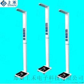 超声波体重秤厂家SH-200超声波身高体重秤