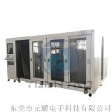 YBRT高溫老化 元耀 電子產品高溫老化試驗房