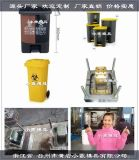 台州注塑模具生产厂家塑料分类垃圾桶模具设计制造