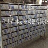 廠家生產供應拉絲不鏽鋼信報箱 小區多層信報箱