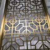 钛金色不锈钢艺术镂空屏风激光雕花花格家居玄关