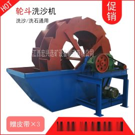 厂家直销双层轮斗式洗砂机低能耗高效率经久耐用