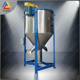 耐磨损 不锈钢多功能立式搅拌机 干燥搅拌罐