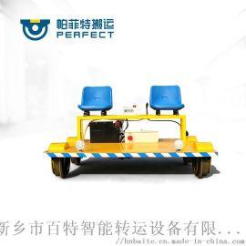 多用途轨道检测车百特智能可定制多用途平车的厂家
