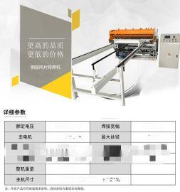 广东潮州钢筋焊网机/钢筋焊网机确实好用