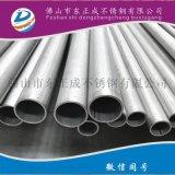 东莞不锈钢工业焊管,316L不锈钢工业焊管