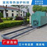化纖行業無紡布噴絲板清洗專用高溫立式真空煅燒爐