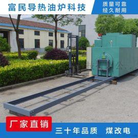化纤行业无纺布喷丝板清洗专用高温立式真空煅烧炉