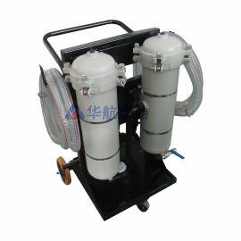 LYC-B100高精度滤油机,液压润滑系统净油机