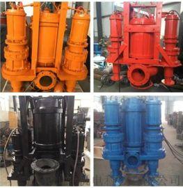 南阳高合金潜水清淤机泵 工业绞吸泥浆机泵优惠促销