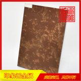 铜板做旧不锈钢板,不锈钢装饰材料供应商
