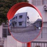 上海广角镜 不锈钢凸面镜