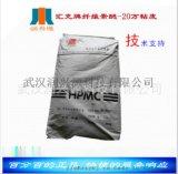 腻子专用纤维素,HPMC羟甲基丙基纤维素醚