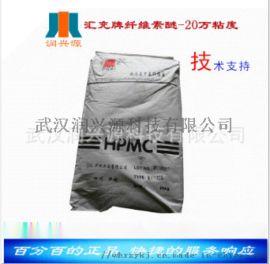 膩子專用纖維素,HPMC羥甲基丙基纖維素醚